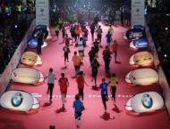 35. Frankfurt Marathon