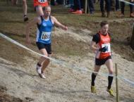 Vorbericht Crossmeisterschaften 2016